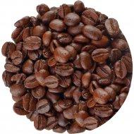 Кофе жареный в зернах «Кофейные Шедевры» ирландский крем, 500 г.