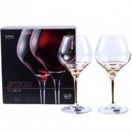 Набор бокалов для вина «Bohemia Crystal» Amoroso, 2 шт, 350 мл