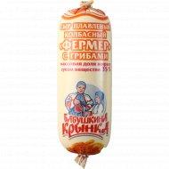 Сыр плавленый «Фермер» с грибами 35%, 250 г.