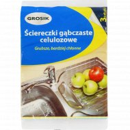 Салфетки губчатые «Grosik» для уборки, 19х15,5 см., 3 шт.