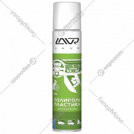 Полироль пластика «Lavr» антистатик, лайм, 400 мл.
