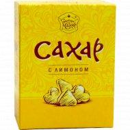 Сахар прессованный «Городейский» с лимоном 500 г.