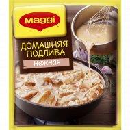 Подлива домашняя «Мaggi» нежная, 80 г.