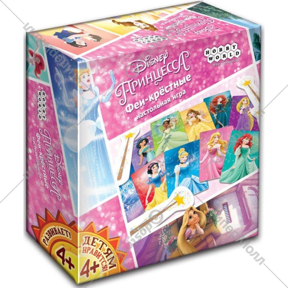 Коллекционные браузерные карточные игры