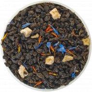 Чай зеленый листовой «Чайные Шедевры» саусеп, 500 г.