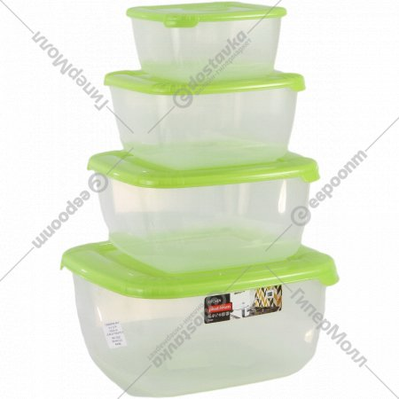 Набор квадратных емкостей для хранения пищевых продуктов 4 шт.