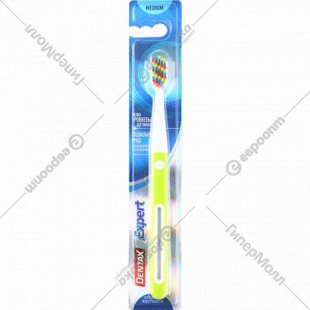 Зубная щетка «Dentax» Expert.