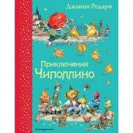Книга «Приключения Чиполлино».