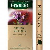 Чай чёрный байховый «Greenfield» с ароматом фруктов и душистых трав 25 Х 1,5 г.