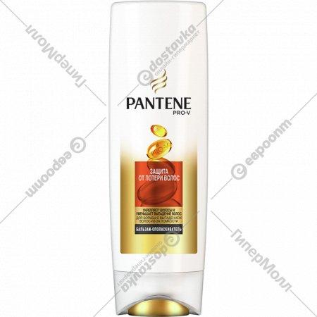Бальзам-ополаскиватель «Pantene» защита от потери волос, 360 мл.