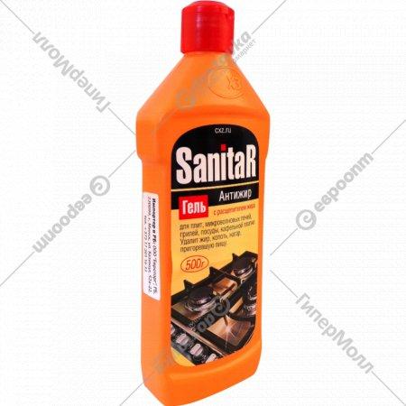 Гель «SanitaR» антижир 500 г.