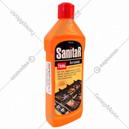 Гель «SanitaR» антижир, 500 г.
