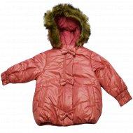 Куртка для девочки, 133207, розовая.