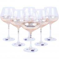 Набор бокалов для вина «Bohemia Crystal» M8441/570, 6 шт, 570 мл