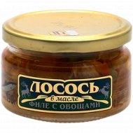 Лосось «Вкусные консервы» филе с овощами в масле, 190 г.