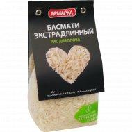 Рис для плова «Bravolli» басмати экстрадлинный, 350 г.