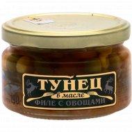 Тунец «Вкусные консервы» филе-кусочки с овощами в масле, 190 г.