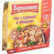 Готовый обед «Рис с курицей и овощами» 250 г.