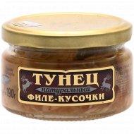 Тунец «Вкусные консервы» филе-кусочки, 190 г.