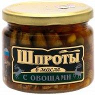 Шпроты «Вкусные консервы» с овощами в масле, 270 г.