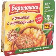 Готовый обед «Котлета с картофелем» 250 г.