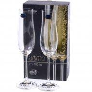 Набор бокалов для шампанского «Bohemia Crystal» Attimo, 180 мл