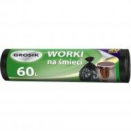 Пакеты для мусора с затяжкой «Grosik» 35 литров, 15 шт.