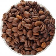 Кофе жареный в зернах «Кофейные Шедевры» арабика эфиопия, 500 г.