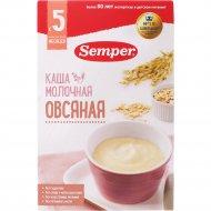 Каша молочная овсяная «Semper» 180 г
