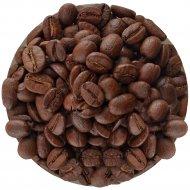 Кофе жареный в зернах «Кофейные Шедевры» колумбийский арабика, 500 г.