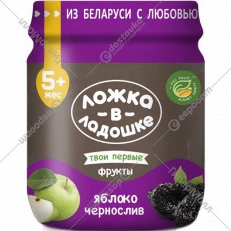 Пюре «Ложка в ладошке» яблоко и чернослива, 100 г.