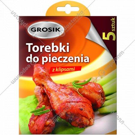 Пакеты для запекания «Grosik» 28x38 см, 5 шт.