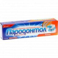Зубная паста «Пародонтол» 124 г.