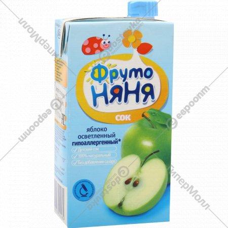 Сок «Фруто Няня» яблочный, осветлённый, 500 мл.