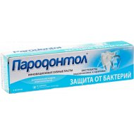 Зубная паста «Пародонтол» защита от бактерий, 124 г.