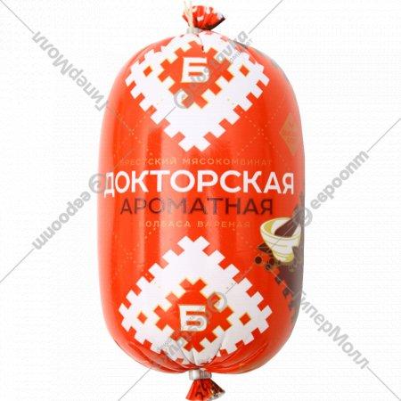 Колбаса вареная «Докторская Ароматная» высшего сорта, 650 г.