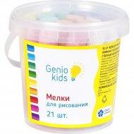 Мелки для рисования «Genio Kids-Art» MLB21F