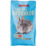 Корм для кроликов «Бонифаций» основной рацион, 500 г.