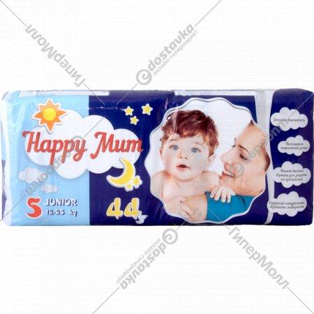 Подгузники «Happy Mum» размер 5, 12-25 кг, 44 шт