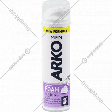 Пена для бритья «Arko» men Sensitive, 200 мл.