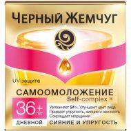 Крем «Черный жемчуг» для лица дневной 36 +, 50 мл.