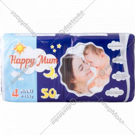 Подгузники «Happy Mum» размер 4, 9-18 кг, 50 шт.