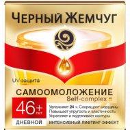 Крем для лица «Черный жемчуг» дневной 46+, 50 мл.