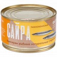 Рыбные консервы «Сайра тихоокеанская» 230 г.