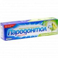 Зубная паста «Пародонтол» прохлада мохито, 124 г.