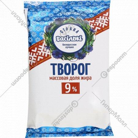 Творог «Страна Васильки» 5%, 200 г.