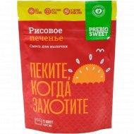 Смесь для выпечки «Prebio sweet» рисовое печенье, 250 г.