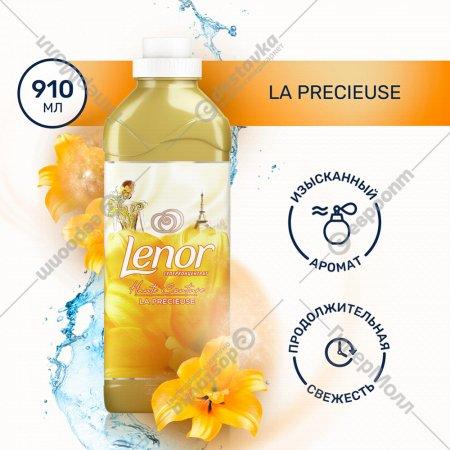 Кондиционер для белья «Lenor» la precieuse, 910 мл