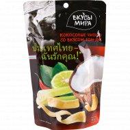 Кокосовые чипсы «Вкусы мира» со вкусом Том-Ям, 40 г.