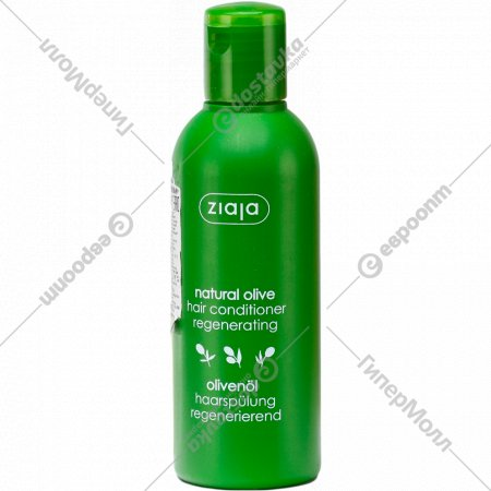 Кондиционер для волос «Zlaja» натуральная олива, 200 мл